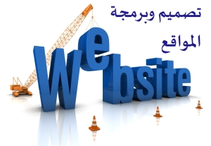 website development 2B