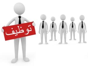 Recruitment - ar