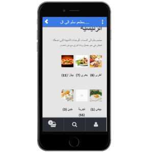 skiesrestaurant-mobile-b-2