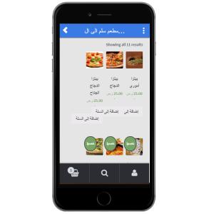 skiesrestaurant-mobile-b-3