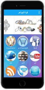 thejewelrypower-main-app-face-1