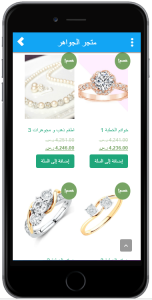 thejewelrypower-main-app-face-3