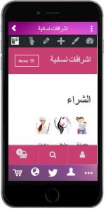 womenbrilliance-app-screen-1