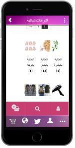 womenbrilliance-app-screen-2