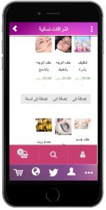 womenbrilliance-app-screen-3